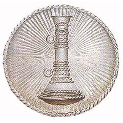 Smith & Warren One Bugle (Lieutenant) Medallion
